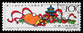 CHINA - CIRCA 1976: A post stamp printed CHINA,symbol of the wor — Stock Photo