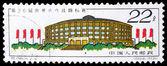 CHINA - CIRCA 1976: A post stamp printed CHINA, World Cup table — Stock Photo