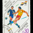 BULGARIA - CIRCA 1988: A stamp printed in BULGARIA, European foo — Stock Photo
