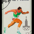 VIETNAM - CIRCA 1980: A stamp printed in VIETNAM, Olympic games  — Stock Photo