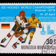 MONGOLIA - CIRCA 1979: A post stamp printed MONGOLIA, hockey IIH — Stock Photo