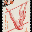 USSR - CIRCA 1980: A stamp printed in USSR, Olympic games Moscow — Stock Photo #15916819