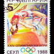 BULGARIA - CIRCA 1988: A stamp printed in BULGARIA, shows high j — Stock Photo #15918899