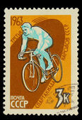 USSR - CIRCA 1963: A stamp printed in USSR, third Olympics of th — Foto Stock