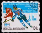 MONGOLIA - CIRCA 1979: A post stamp printed MONGOLIA, Hockey Wor — Stock Photo