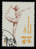 USSR - CIRCA 1980: A stamp printed in USSR, Olympic games Moscow — Foto Stock