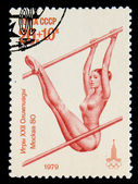 USSR - CIRCA 1980: A stamp printed in USSR, Olympic games Moscow — Stock Photo