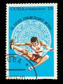 BULGARIA - CIRCA 1975: A stamp printed in BULGARIA, shows high j — Stock fotografie