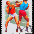 Stock Photo: USSR - CIRCA 1981: A stamp printed in USSR, boxing, two boxers f