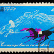 USSR - CIRC1968: stamp printed in USSR, horseback riding, eq — Stock Photo #15925155