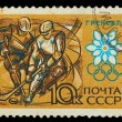 USSR - CIRCA 1967: A stamp printed in USSR, Olympic Games in Gre - Stock Photo