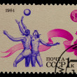 USSR - CIRCA 1984: A stamp printed in USSR, international compet — Stock Photo