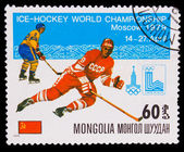 MONGOLIA - CIRCA 1979: A post stamp printed MONGOLIA, Hockey pla — Stock Photo