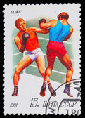 USSR - CIRCA 1981: A stamp printed in USSR, boxing, two boxers f — Stock Photo