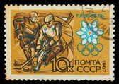 USSR - CIRCA 1967: A stamp printed in USSR, Olympic Games in Gre — Stock fotografie