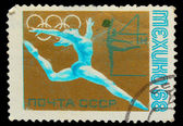 USSR - CIRCA 1968: A stamp printed in USSR, gymnastics, Olympic — Stock Photo
