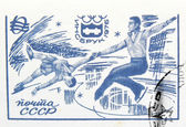 USSR - CIRCA 1976: A stamp printed in USSR, Olympic Games Innsbr — Stock Photo
