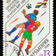 BULGARIA - CIRCA 1988: A stamp printed in BULGARIA, kicker and g — Stock Photo