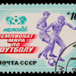 USSR - CIRCA 1986: A stamp printed in USSR, World Cup in Mexico  — Stock Photo