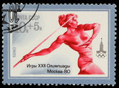 USSR - CIRCA 1980: A stamp printed in USSR, Olympic games, Mosco — Zdjęcie stockowe