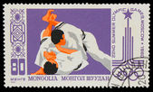 MONGOLIA - CIRCA 1980: A stamp printed in MONGOLIA, Olympic game — Foto de Stock