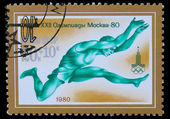 USSR - CIRCA 1980: A stamp printed in USSR, Summer Olympic Games — Stock Photo