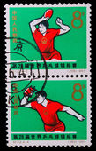 CHINA - CIRCA 1965: A post stamp printed CHINA, World Cup table — Foto Stock