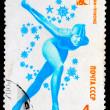USSR - CIRC1980: stamp printed in USSR, skating, skater skat — Stock Photo #15942569