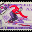 USSR - CIRCA 1962: A stamp printed in USSR,  first winter Olympi — ストック写真