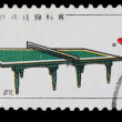 CHINA - CIRCA 1961: After the stamp, print, China, the World Cup — Stock Photo