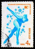 USSR - CIRCA 1980: A stamp printed in USSR, skating, skater skat — Stock Photo