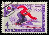 Urss - circa 1962: un sello impreso en la urss, primer invierno olympi — Foto de Stock