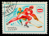 USSR - CIRCA 1976: A stamp printed in USSR, Innsbruck Olympic Ga — Stock Photo