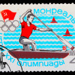 USSR - CIRCA 1976: A stamp printed in USSR, Summer Olympics in M — Stock Photo