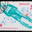 USSR - CIRCA 1980: A stamp printed in USSR, Winter Olympics in L — Stock Photo