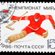 USSR - CIRCA 1986: A post stamp printed USSR, Hockey, World Cham — 图库照片 #15957193
