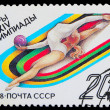 Stock Photo: USSR - CIRC1988: stamp printed in USSR, 14 Summer Olympic Ga