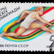 USSR - CIRC1988: stamp printed in USSR, 14 Summer Olympic Ga — Stock Photo #15959273