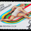 USSR - CIRCA 1988: A stamp printed in USSR, 14 Summer Olympic Ga - Stock Photo