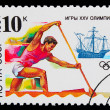 USSR - CIRC1991: stamp printed in USSR, Summer Olympics in B — Stock Photo #15959641