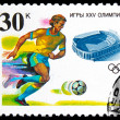 Stock Photo: USSR - CIRC1991: stamp printed in USSR, football, soccer, Ol