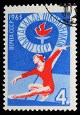 USSR - CIRCA 1965: A stamp printed in USSR, School sports day th — Stockfoto