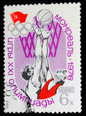 USSR - CIRCA 1976: A stamp printed in USSR, Summer Olympic Games — Stock fotografie