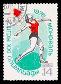 Urss - circa 1976 : un timbre imprimé en urss, lancer, jeter, la — Stock fotografie