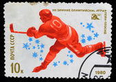 Urss - circa 1980 : un timbre imprimé en urss, 13 gam olympiques d'hiver — Photo