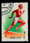 USSR - CIRCA 1981: A stamp printed in USSR, Running athletics,wh — Foto de Stock
