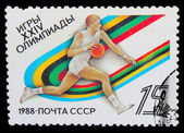 USSR - CIRCA 1988: A stamp printed in USSR, 14 Summer Olympic Ga — Foto Stock