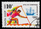 USSR - CIRCA 1991: A stamp printed in USSR, Summer Olympics in B — Stock Photo