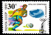 USSR - CIRCA 1991: A stamp printed in USSR, football, soccer, Ol — Stock Photo