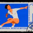 Royalty-Free Stock Photo: MONGOLIA - CIRCA 1980: A stamp printed in MONGOLIA, Olympic game